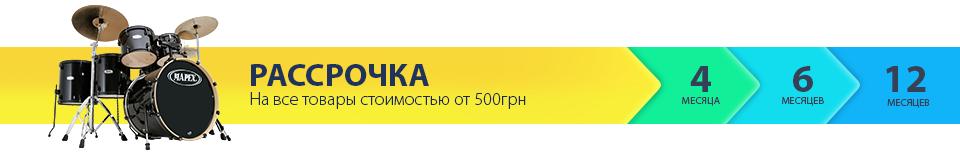 Рассрочка - SoundMaster.ua™
