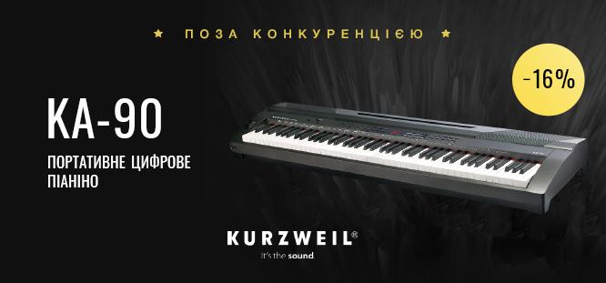 Kurzweil KA-90
