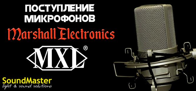 Marshall Electronics